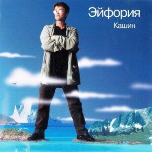Pavel Kashin 歌手頭像