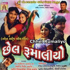 Shailesh Barot, Punit Limbhachiya, Tejal Thakor 歌手頭像