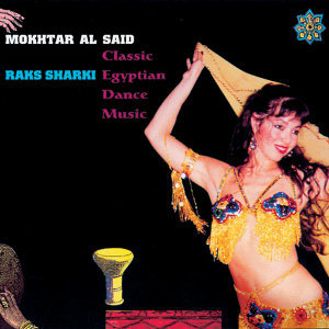 Mokhtar al Said 歌手頭像