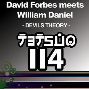 David Forbes meets William Daniel