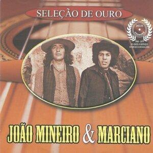 João Mineiro E Marciano 歌手頭像