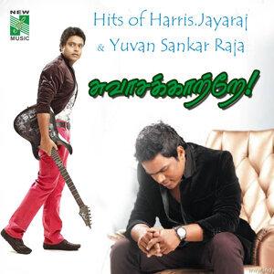 Harris Jayaraj, Yuvan Sankar Raja Suvasakatre 歌手頭像