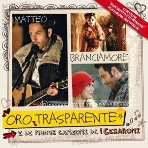 Matteo Branciamore 歌手頭像