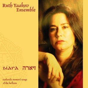 Ruth Yaakov Ensemble 歌手頭像