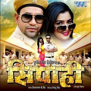 Manoj Aryan 歌手頭像