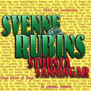 Svenne Rubins 歌手頭像