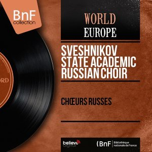 Sveshnikov State Academic Russian Choir 歌手頭像