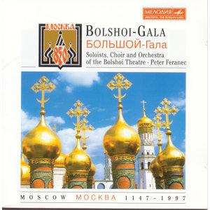 Bolshoi Theatre Chorus And Orchestra 歌手頭像
