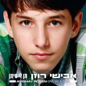Avishay Rosen 歌手頭像