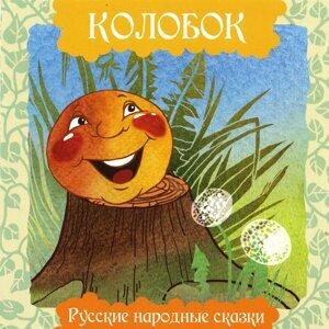 Геннадий Богачев 歌手頭像