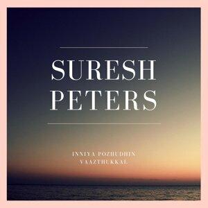 Suresh Peters 歌手頭像