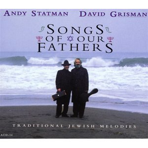Andy Statman & David Grisman