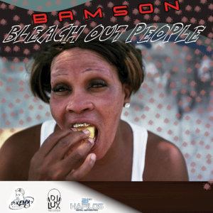 Bamson 歌手頭像