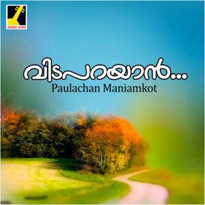 Paulachan Maniamkot 歌手頭像