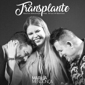 Marília Mendonça 歌手頭像