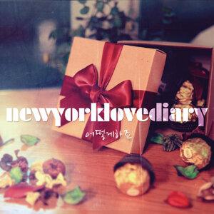 Newyork Love Diary 歌手頭像