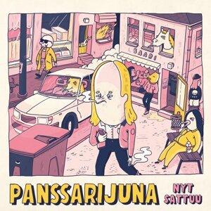 Panssarijuna 歌手頭像