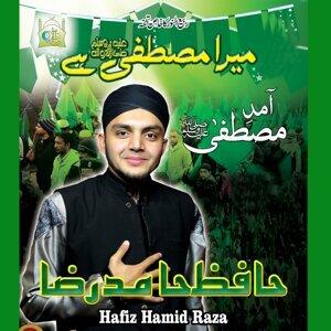 Hafiz Hamid Raza 歌手頭像