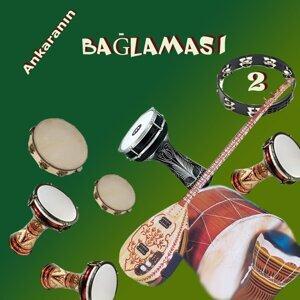 Çankırılı Şaban Gürsoy 歌手頭像