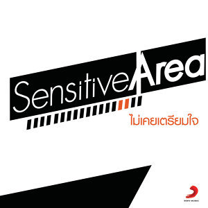 Sensitive Area 歌手頭像