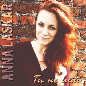 Anna Laskar 歌手頭像