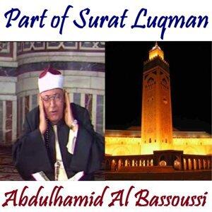 Abdulhamid Al Bassoussi 歌手頭像