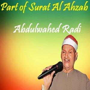 Abdulwahed Radi 歌手頭像