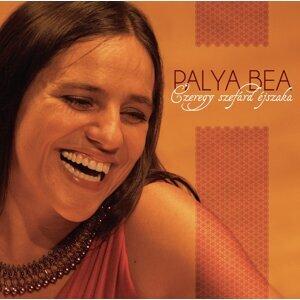 Bea Palya 歌手頭像