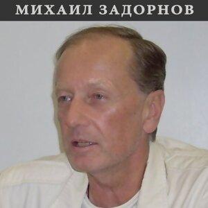 Mihail Zadornov 歌手頭像