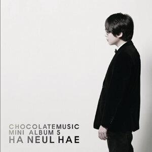Ha Neul Hae 歌手頭像