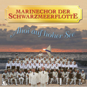 Marinechor der Schwarzmeerflotte 歌手頭像