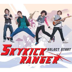 Skykick Ranger 歌手頭像