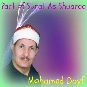Mohamed Dayf 歌手頭像