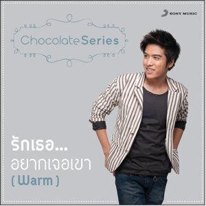 Warm Puthipat Kulprecharset 歌手頭像