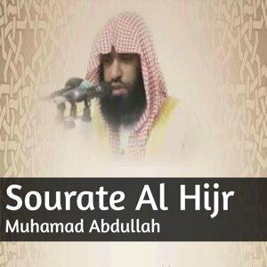 Muhamad Abdullah 歌手頭像