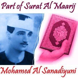Mohamed Al Sanadiyuni 歌手頭像
