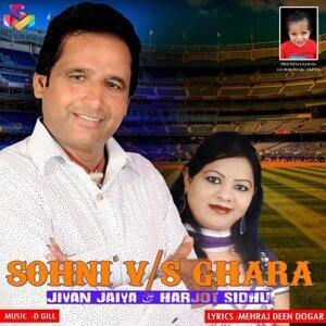 Jivan Jaiya, Harjot Sidhu 歌手頭像