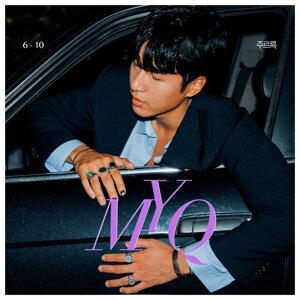 MY Q (마이큐)