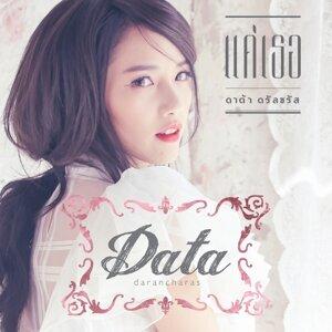 Data Darancharas 歌手頭像