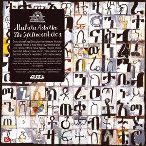 Mulatu Astatke / The Heliocentrics 歌手頭像