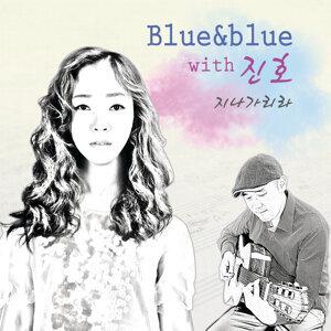 Blue&Blue 歌手頭像