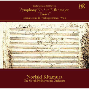 Slovak Philharmonic Orchestra 歌手頭像