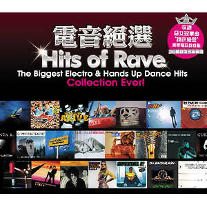Hits Of Rave (電音絕選) 歌手頭像