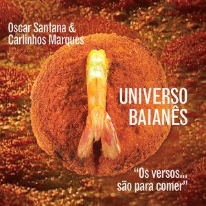 Oscar Santana & Carlinhos Marques 歌手頭像