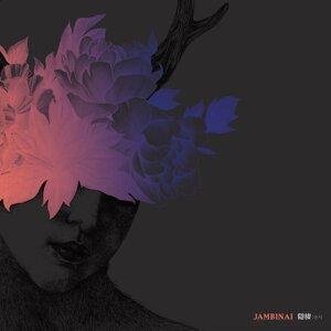 JAMBINAI 歌手頭像