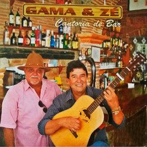 Gama & Zé 歌手頭像