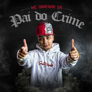 MC Dimenor DR 歌手頭像