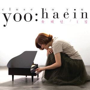 Yoo Hae In 歌手頭像
