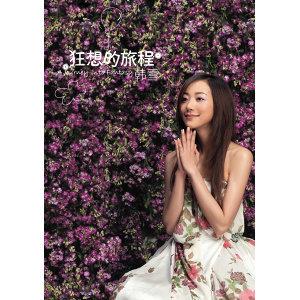 韓雪 (Cecilia Han) 歌手頭像