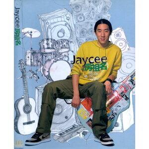 房祖名 (Jaycee) 歌手頭像
